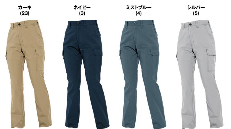 バートル 6099 [秋冬用]制電ソフトツイルレディースカーゴパンツ(女性用) 色展開