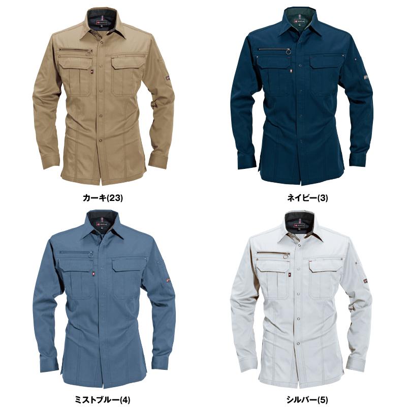 バートル 6103 [春夏用]制電T/Cライトチノ長袖シャツ(男女兼用) 色展開
