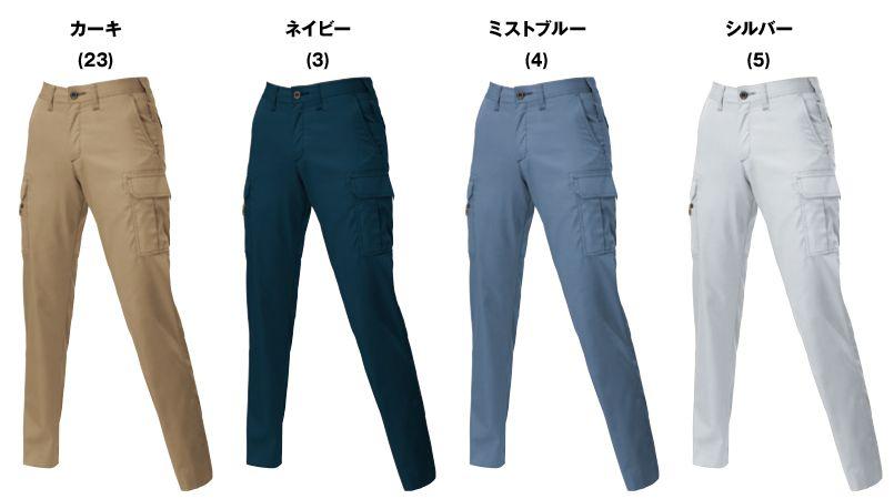 バートル 6109 [春夏用]制電T/Cライトチノレディースカーゴパンツ(女性用) 色展開