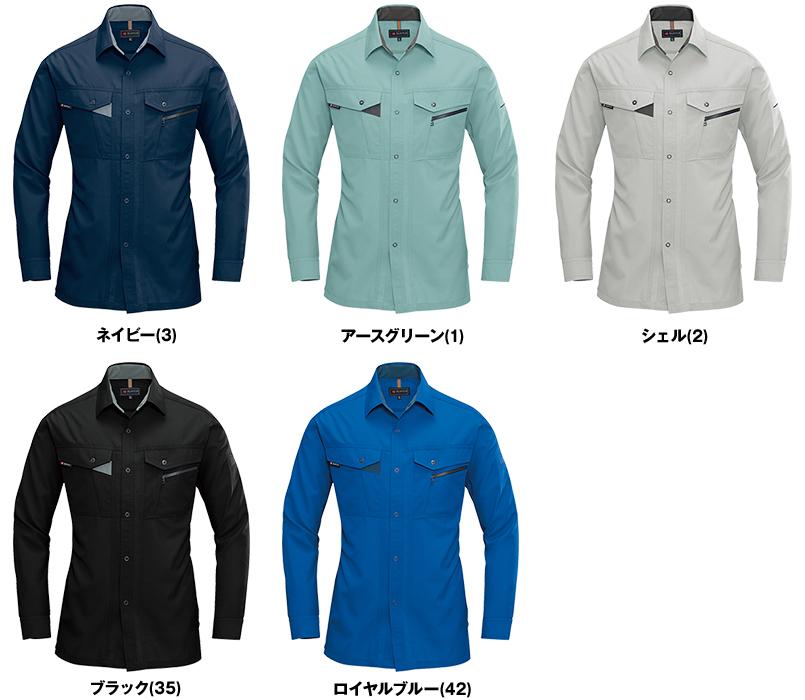 バートル 7063 [春夏用]長袖シャツ(男女兼用) 色展開