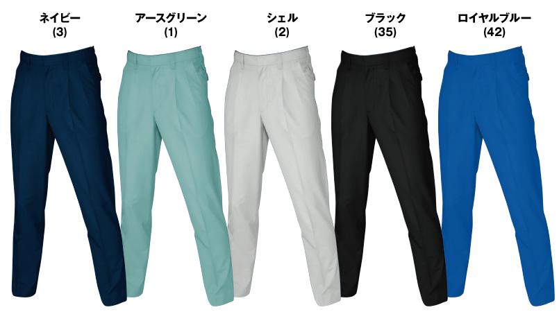 バートル 7067 [春夏用]ソフトトロピカルツータックパンツ(男女兼用) 色展開