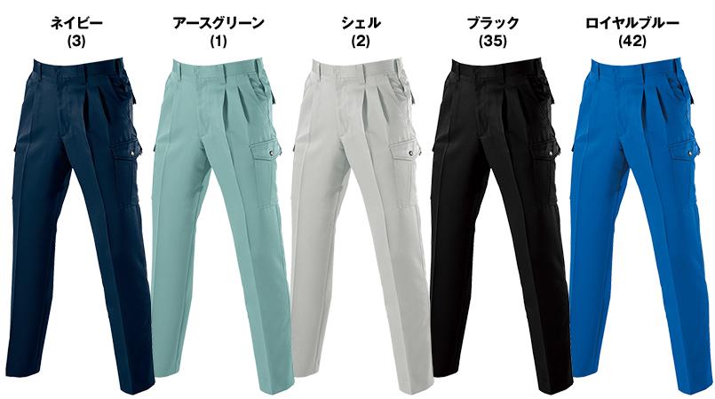 バートル 7072 [秋冬用]ストレッチツイルツータックカーゴパンツ(男女兼用) 色展開