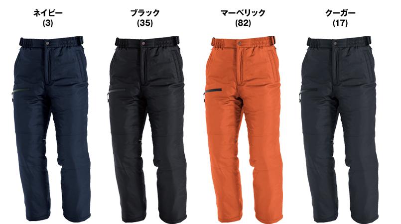 バートル 7212 [秋冬用]サーモトロン防寒パンツ(男女兼用) 色展開