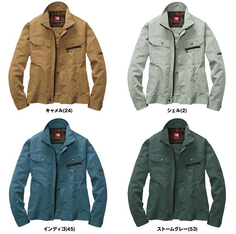 バートル 8051 ヴィンテージソフトツイルジャケット(男女兼用) 色展開