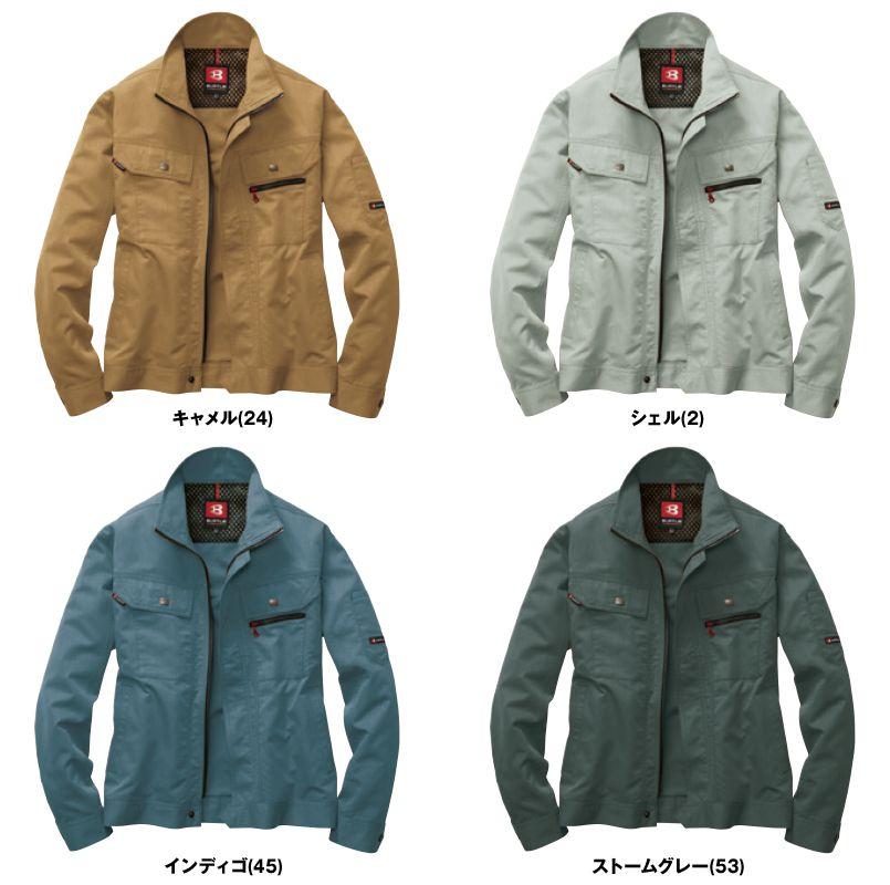 バートル 8061 [春夏用]ヴィンテージライトチノ長袖ジャケット(男女兼用) 色展開
