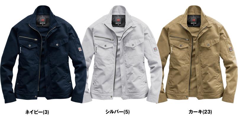 バートル 8101 綿100%ワーカーズツイル長袖ジャケット(男女兼用) 色展開