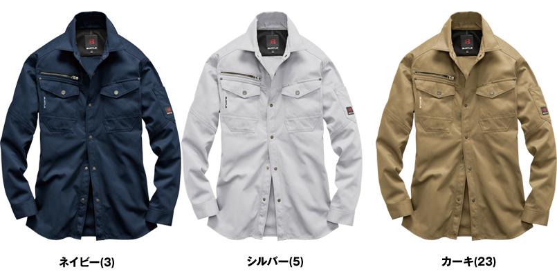 バートル 8105 綿100%ワーカーズツイル長袖シャツ(男女兼用) 色展開