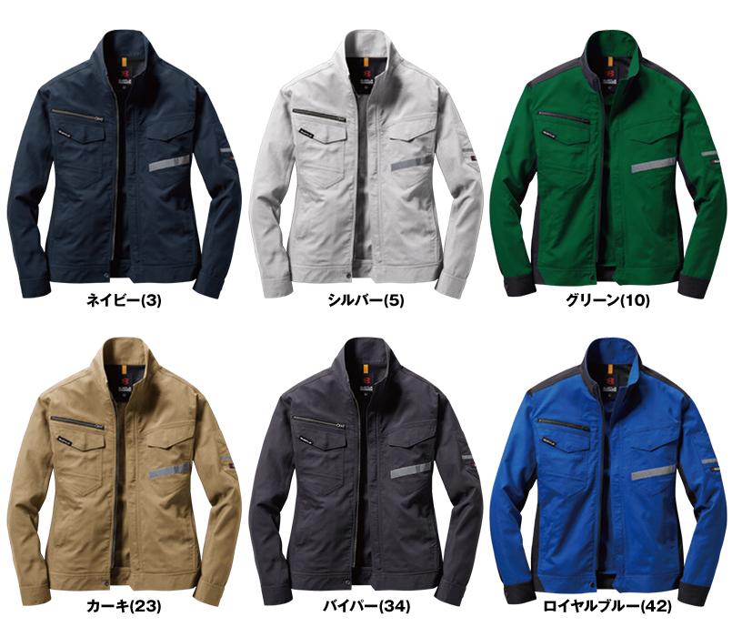 バートル 9091 [春夏用]ストレッチ制電長袖ジャケット(男女兼用) 色展開