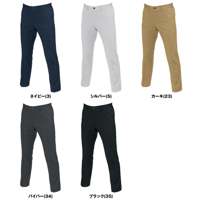 バートル 9093 [春夏用]ストレッチ制電ユニセックスパンツ(男女兼用) 色展開