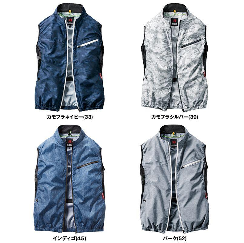 空調服 バートル AC1024 [春夏用]エアークラフト 迷彩ベスト(男女兼用) ポリ100% 色展開
