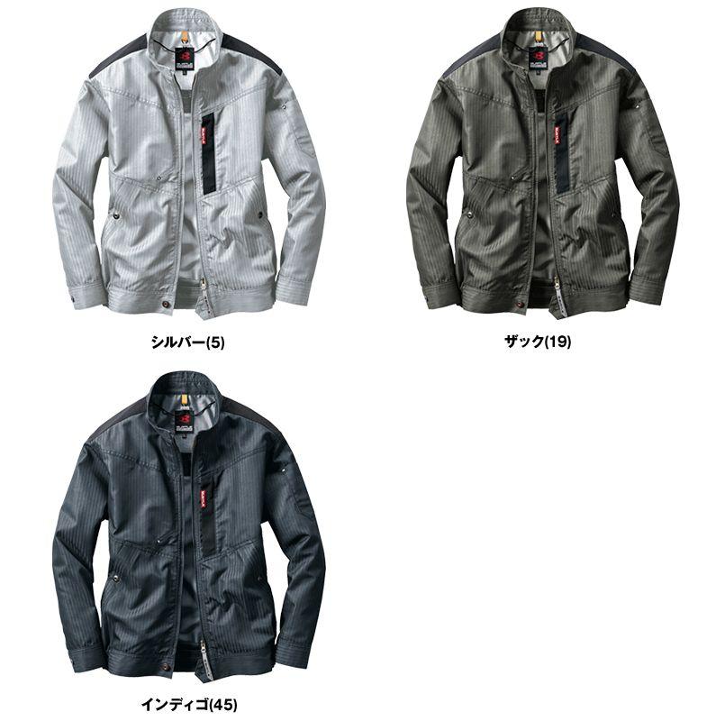 バートル AC1051SET-D エアークラフトセット 制電 長袖ブルゾン(男女兼用) 色展開