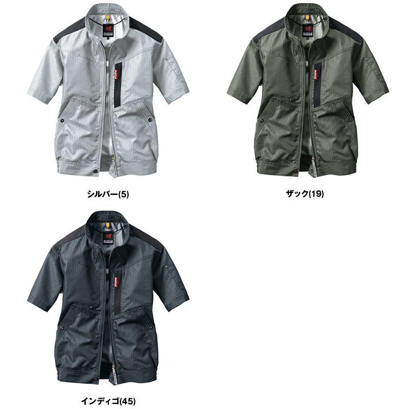 空調服 バートル AC1056SET-D エアークラフトセット 制電 半袖ブルゾン(男女兼用) 色展開