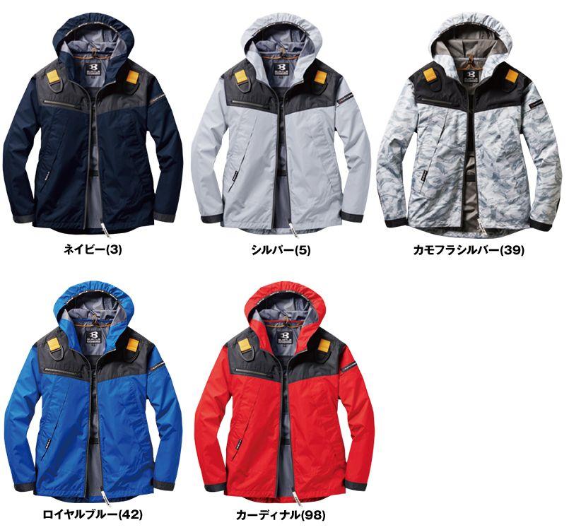 空調服 バートル AC1091SET-D エアークラフトセット パーカージャケット(男女兼用) 色展開