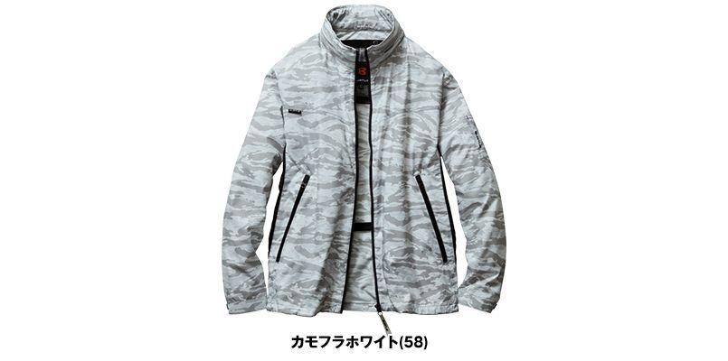 バートル AC1111PSET-B エアークラフト 迷彩 長袖ジャケット(男女兼用) ポリ100%  色展開