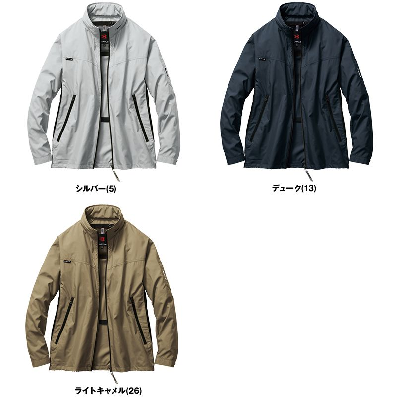 バートル AC1111SET-B エアークラフト 長袖ジャケット(男女兼用) ポリ100% 色展開