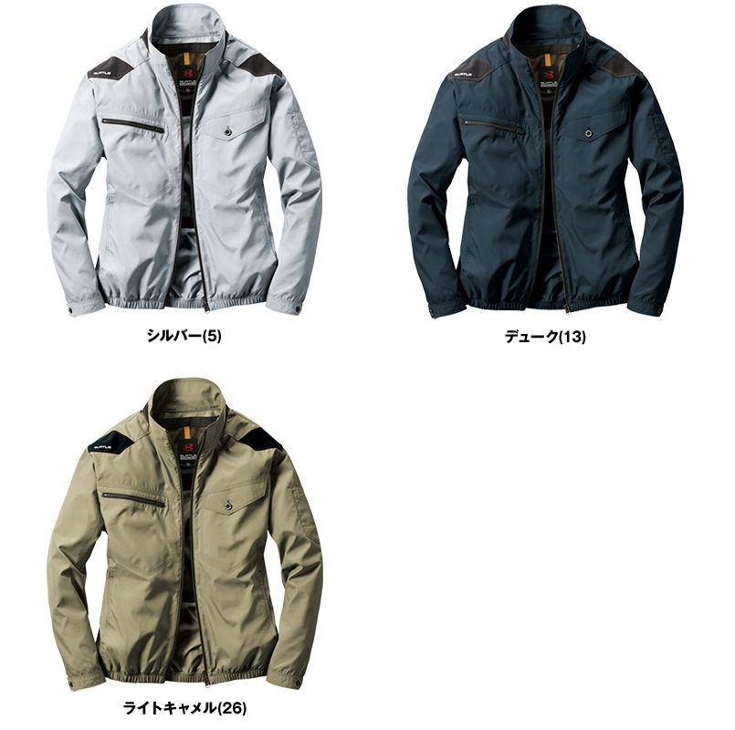 空調服 バートル AC1121SET-B エアークラフト ハーネス対応 長袖ブルゾン(男女兼用) ポリ100% 色展開