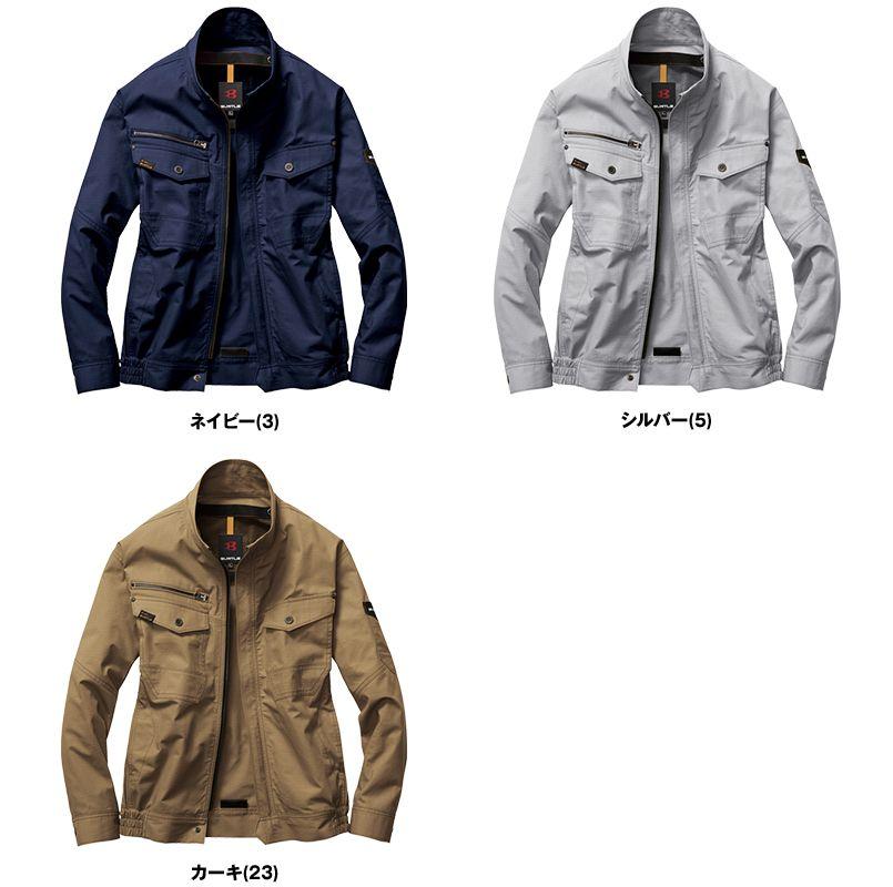 空調服 バートル AC1131SET-D エアークラフトセット 長袖ブルゾン(男女兼用) 綿100% 色展開