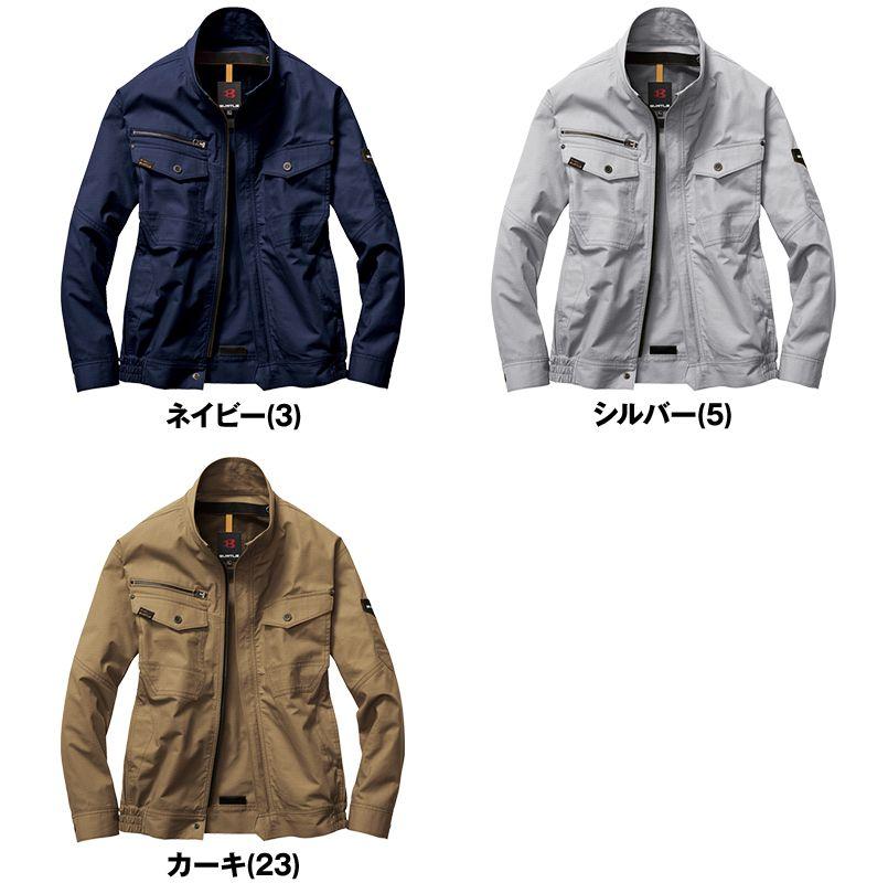 AC1131SET-K バートル エアークラフト[空調服]長袖ブルゾン(男女兼用) 綿100% 色展開