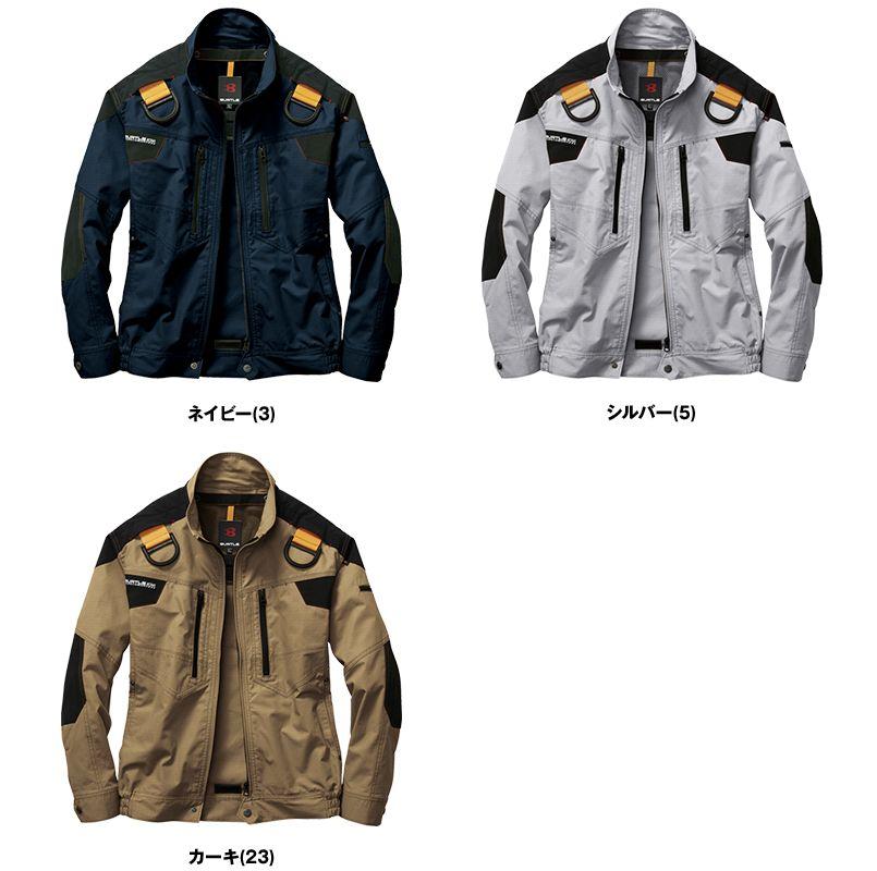 空調服 バートル AC1141SET-B エアークラフト 綿100% ハーネス対応  長袖ブルゾン(男女兼用) 色展開