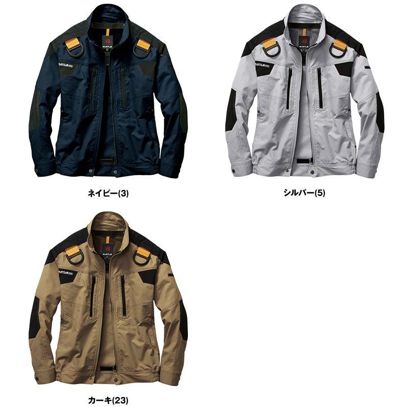 バートル AC1141SET-D エアークラフトセット 綿100% ハーネス対応  長袖ブルゾン(男女兼用) 色展開