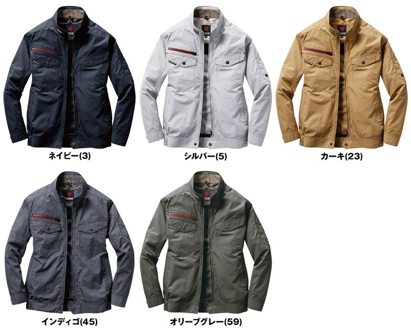 空調服 バートル AC7141SET-D エアークラフトセット 長袖ブルゾン(男女兼用) 色展開