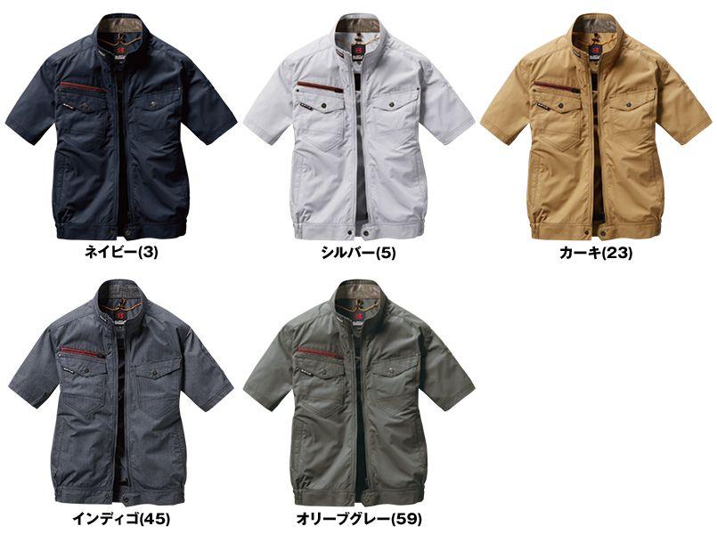 空調服 バートル AC7146SET-D エアークラフトセット 半袖ブルゾン(男女兼用) 色展開
