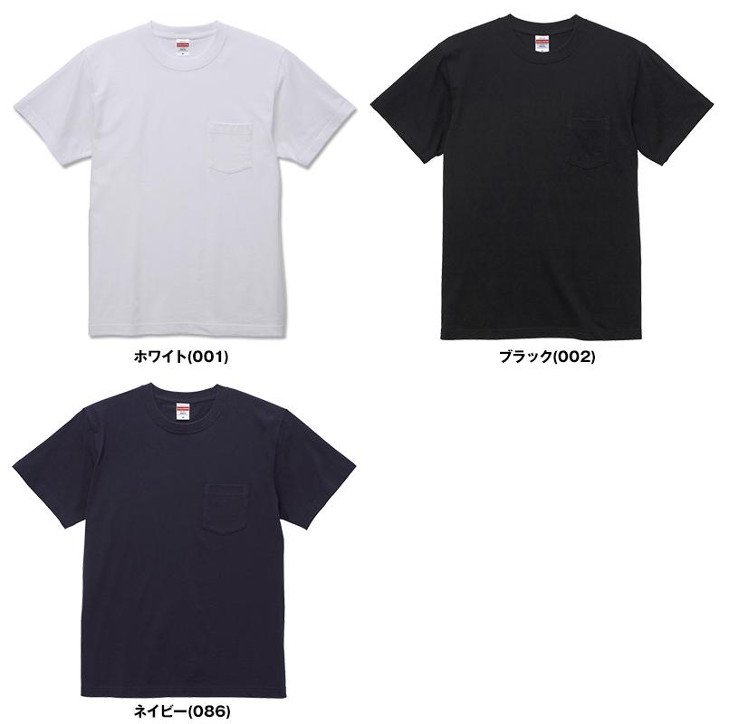 5.6オンス ハイクオリティーTシャツ(ポケット付)(男女兼用) 色展開