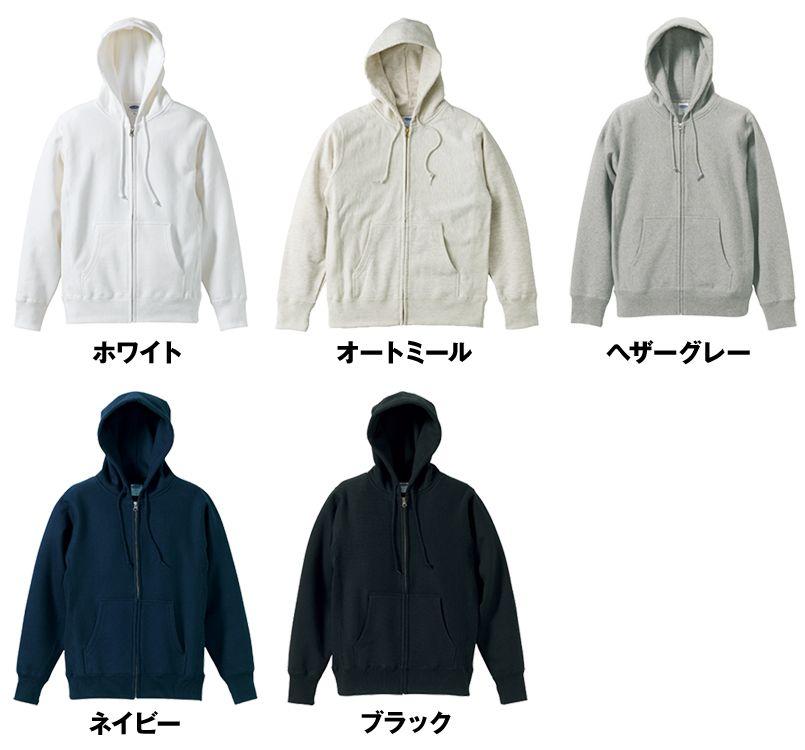 極厚裏起毛 スウェットフルジップパーカー(12.0オンス)(男女兼用) 色展開