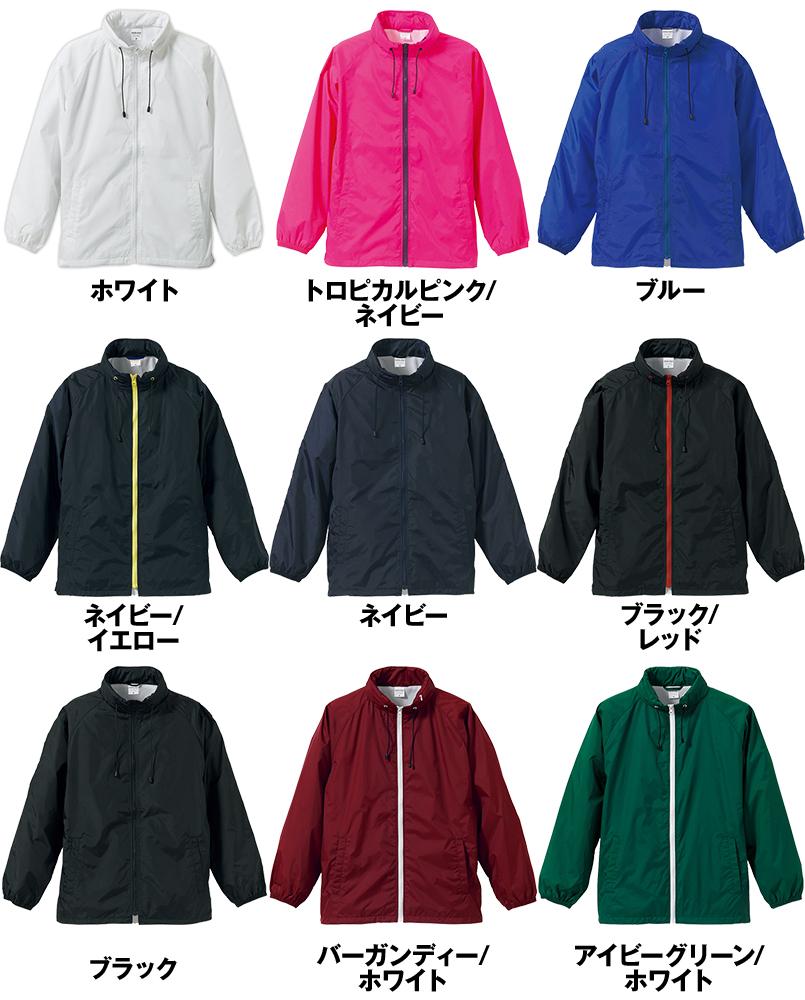 ナイロン スタンドジャケット(フードイン)(ライニング付)(男女兼用) 色展開
