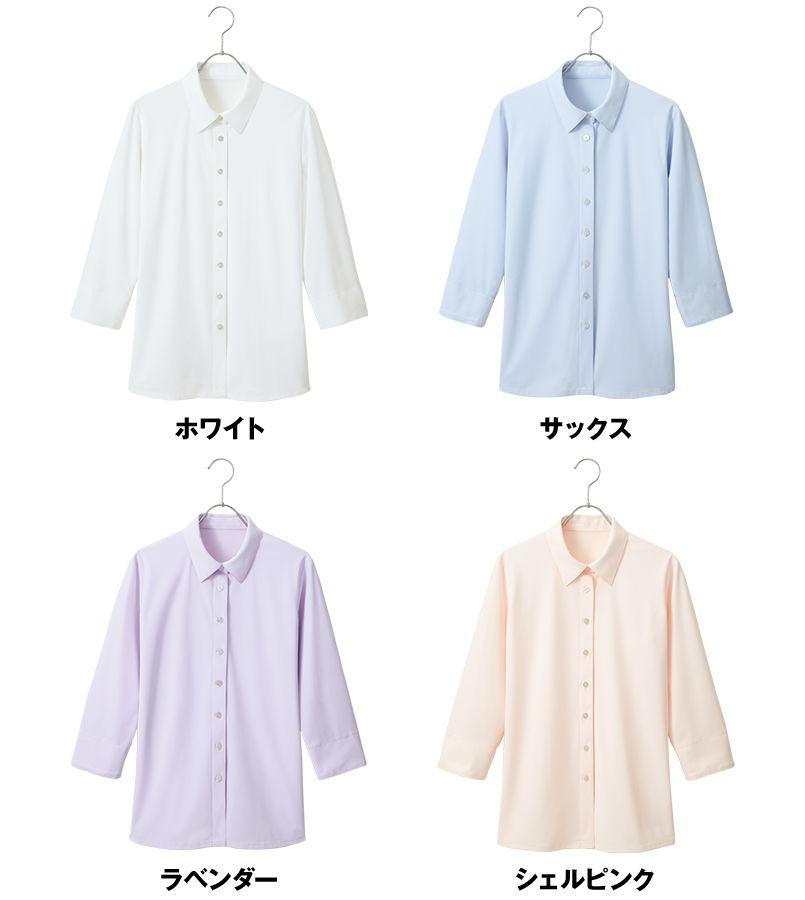AR1529 アルファピア [通年]七分袖シャツ[ニット/紫外線カット] 色展開