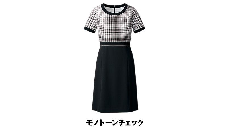 [在庫限り]AR6669 アルファピア ワンピース(女性用)(チェック/高通気) 色展開