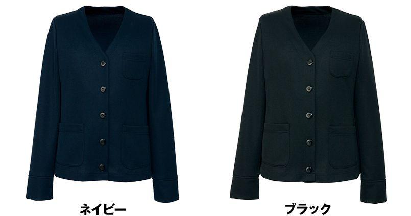 アルファピア AR9241 [通年]ニットジャケット 色展開