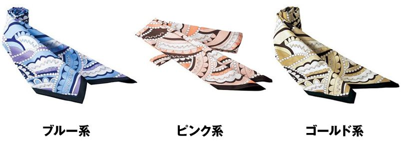 アルファピア NF160 スカーフ(パール柄) 色展開