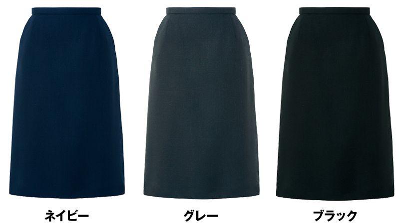 アルファピア UF3510 [秋冬用]スタンダードAラインスカート<54cm> 無地 色展開