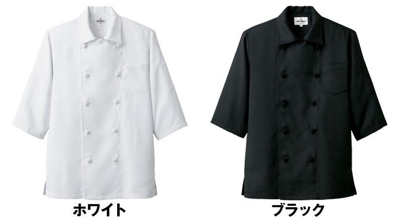 7753 チトセ(アルベ) ダブルコックシャツ/五分袖(男女兼用) 色展開