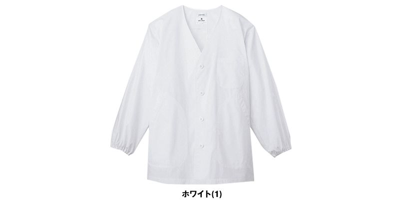 AB-6400 チトセ(アルベ) 白衣/長袖/襟なし(男性用) 色展開