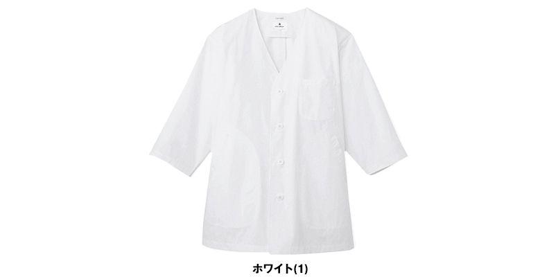 AB-6401 チトセ(アルベ) 白衣/七分袖/襟なし(男性用) 色展開