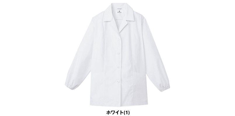 AB-6408 チトセ(アルベ) 白衣/長袖/襟あり(女性用) 色展開