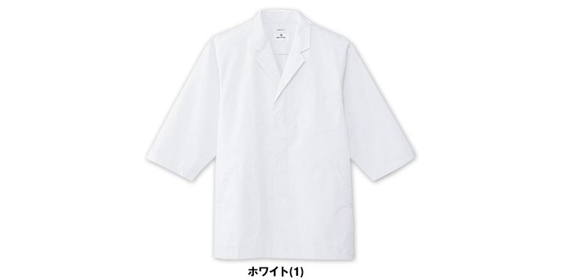 AB-6507 チトセ(アルベ) 白衣/七分袖/襟あり(男性用) 色展開