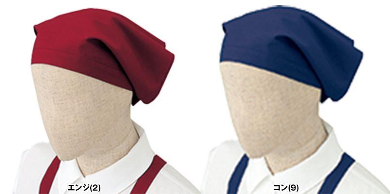 AS-09 チトセ(アルベ) ひも付三角巾 色展開