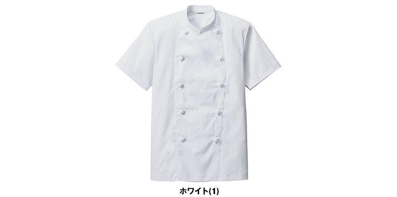AS-111 チトセ(アルベ) コックコート/半袖(男女兼用) 色展開