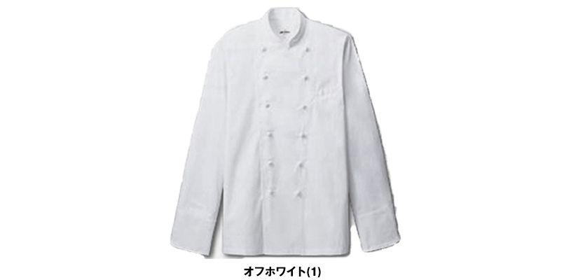AS-5924 チトセ(アルベ) チーフシェフコート(男性用) 色展開