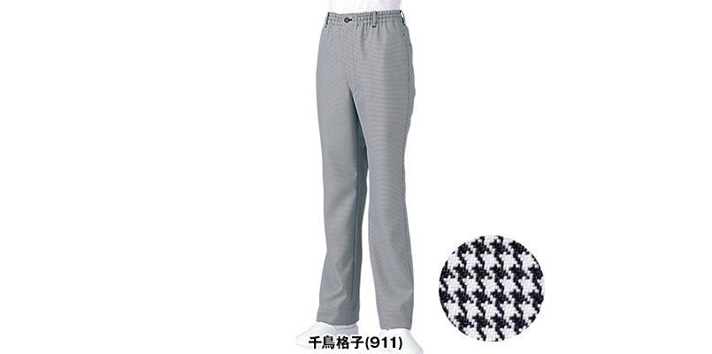 AS-6003 チトセ(アルベ) イージーパンツ(男女兼用) 色展開