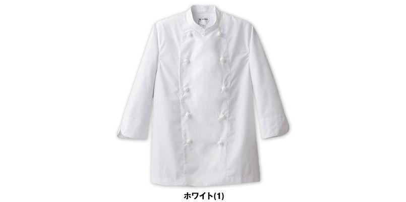 AS-6800 チトセ(アルベ) コックコート/七分袖(男女兼用) 色展開