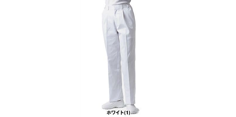 AS-7101 チトセ(アルベ)  厨房パンツ/脇ゴム(男女兼用) 色展開