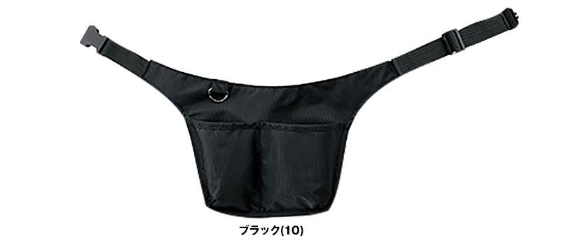 AS-7709 チトセ(アルベ) ポーチ 色展開