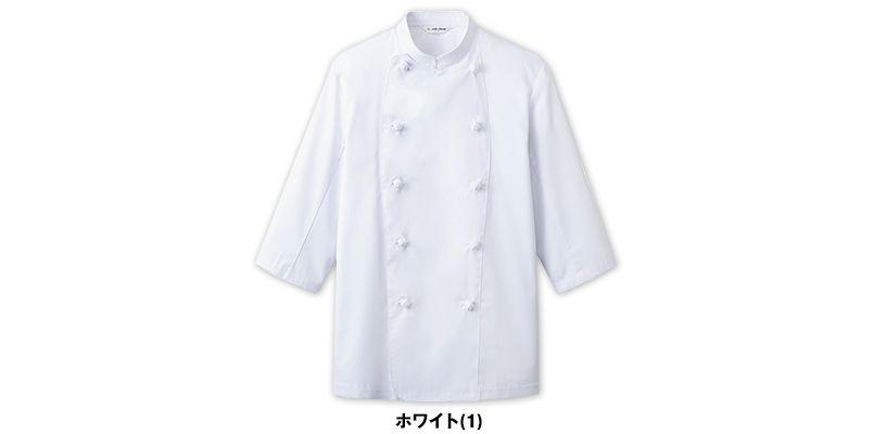 AS-7828 チトセ(アルベ) コックコート/七分袖(男女兼用) 色展開