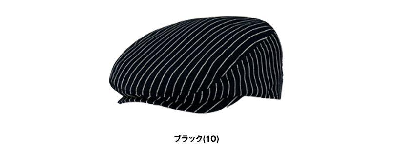 AS-7930 チトセ(アルベ) ハンチング帽(男女兼用) 色展開