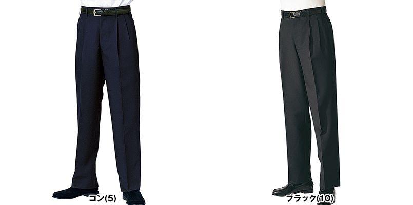 AS-802 チトセ(アルベ) パンツ/股下フリー(男性用) 色展開