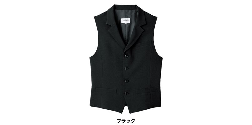 AS-8061 チトセ(アルベ) ベスト(男性用) 色展開